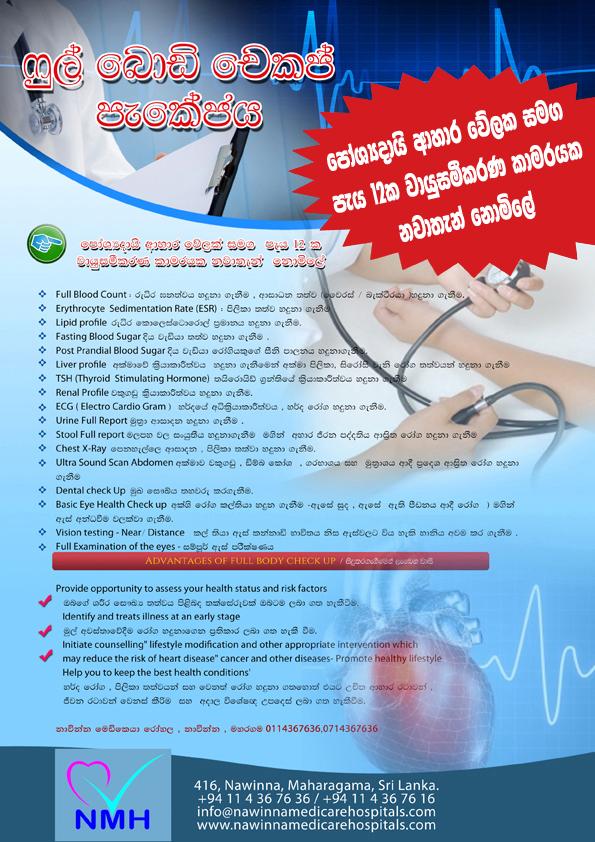 Full Body Checkup Package