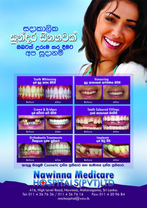 Dental Clinic At Nawinna Medicare Hospital